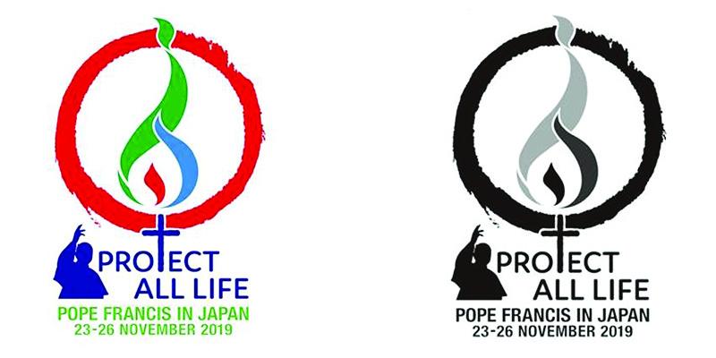 教皇フランシスコ来日、日程が正式決定 特設サイトで東京・長崎のミサ参加申し込みを受け付け