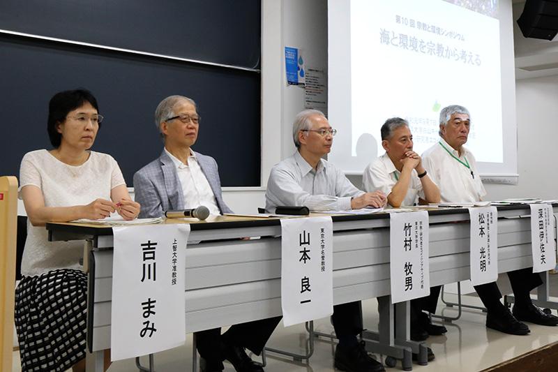 環境問題扱った教皇による初の社会回勅「ラウダート・シ」 日本語訳者が「宗教と環境」シンポで講演