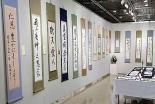 第33回東海聖句書道展 名古屋で9月24〜29日