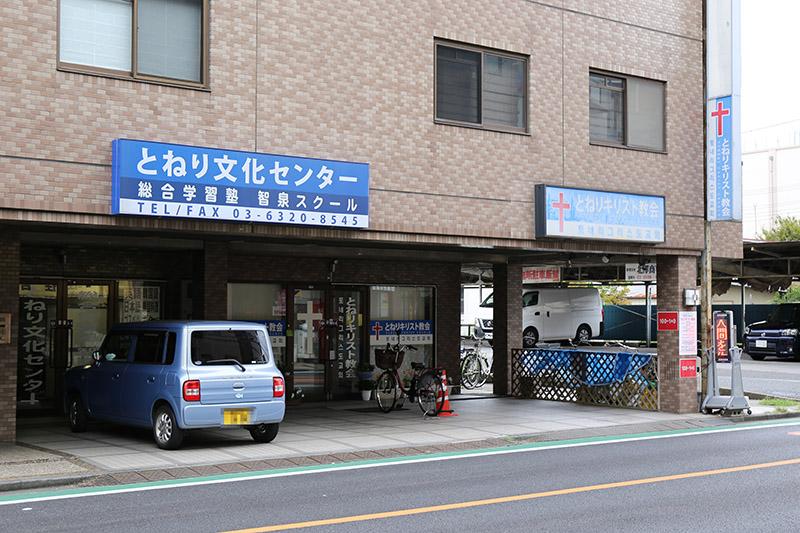 日本キリスト教異端相談所所長の張清益牧師、自教会の信徒に暴行 証言で明らかに