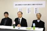 天皇の即位儀式への国の関与は違憲 カトリック、NCC、JEAの代表者が記者会見