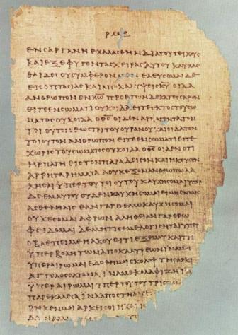 京大式・聖書ギリシャ語入門(16)「心を尽くし、魂を尽くし、思いを尽くして、あなたの神である主を愛しなさい」―未来形(1) 宮川創・福田耕佑