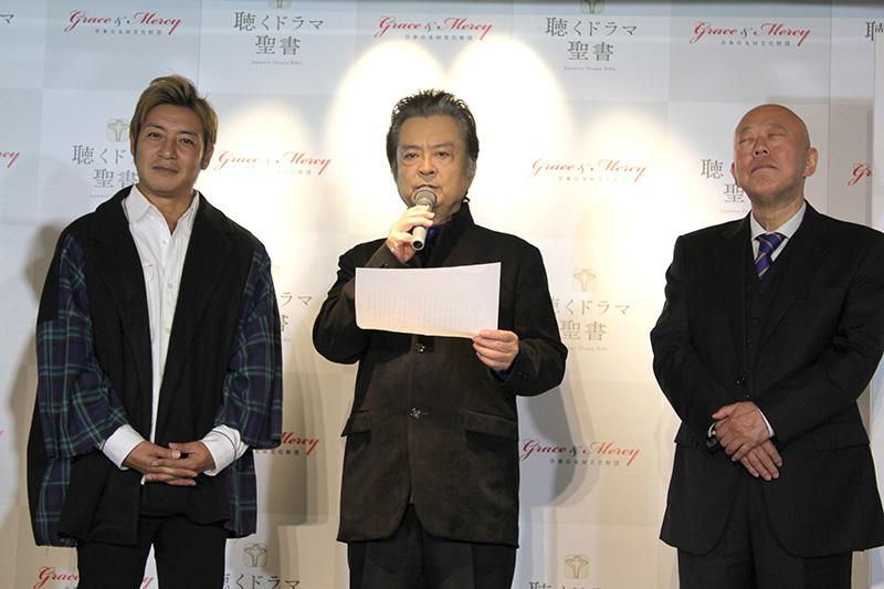 「聴くドラマ聖書」アプリが正式リリース 大和田伸也、井上芳雄、つるの剛士ら出演俳優が思い語る