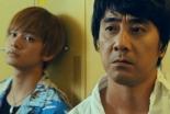 映画「影踏み」 双子という特殊な世界に招かれた男の数奇な運命