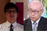 中橋祐貴氏、事実上のノート捏造認める 根田祥一氏が真っ先に釈明