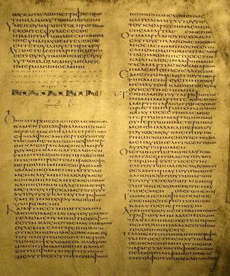 京大式・聖書ギリシャ語入門(17)「死者のために洗礼を受ける人たち」―未来形(2)―
