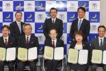 関西学院と近江兄弟社グループ6法人が協定締結 ヴォーリズ建築の共同研究など