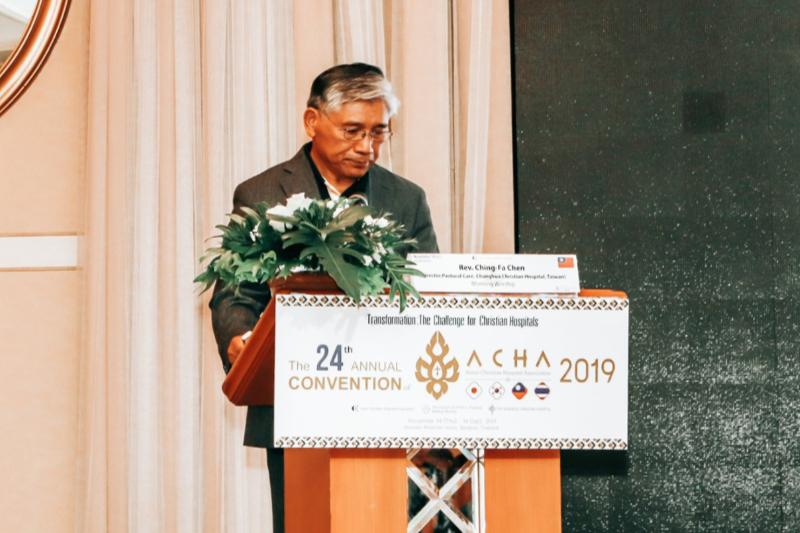 第24回アジアキリスト教病院協会総会(2)「急変する世界におけるキリスト教病院」