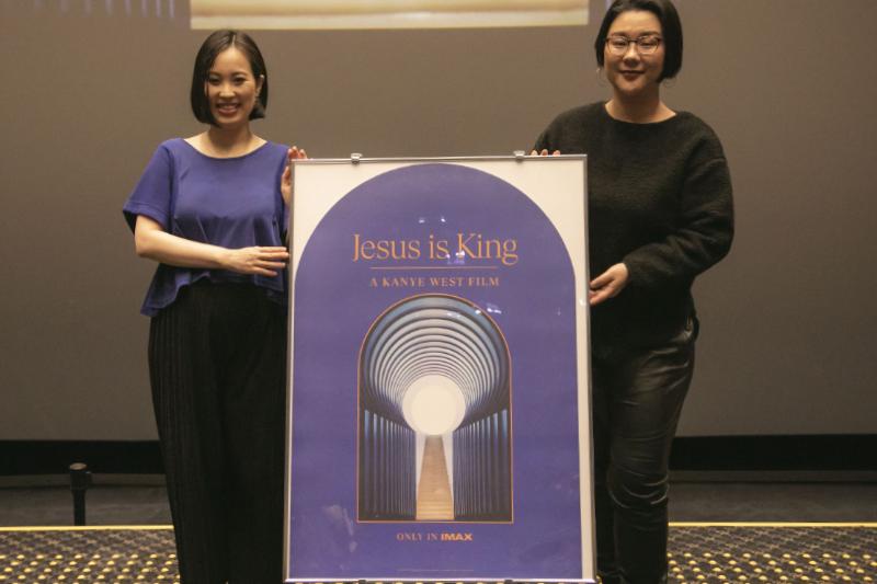 カニエ・ウェストの「サンデー・サービス」を体感 映画「ジーザス・イズ・キング」が限定公開