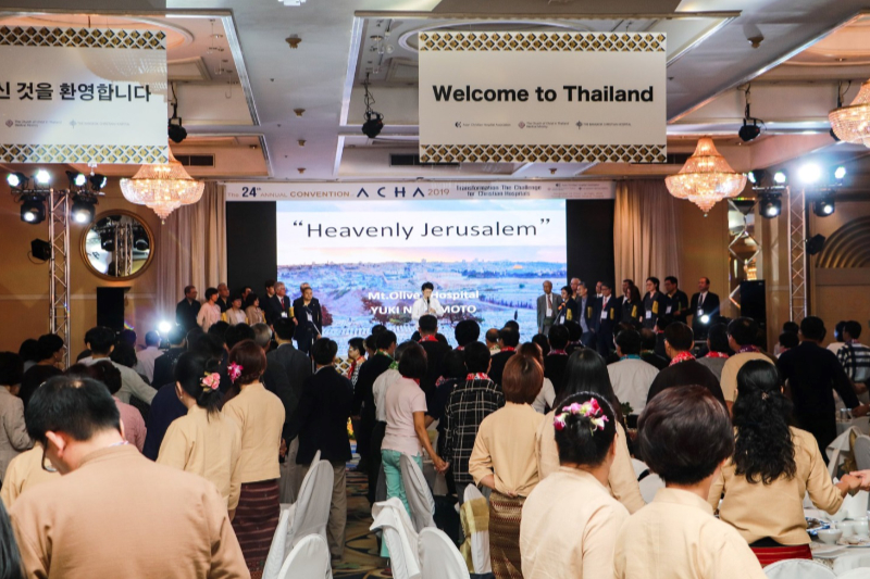 第24回アジアキリスト教病院協会総会(3)タイの歴史観光と文化交流の晩餐会