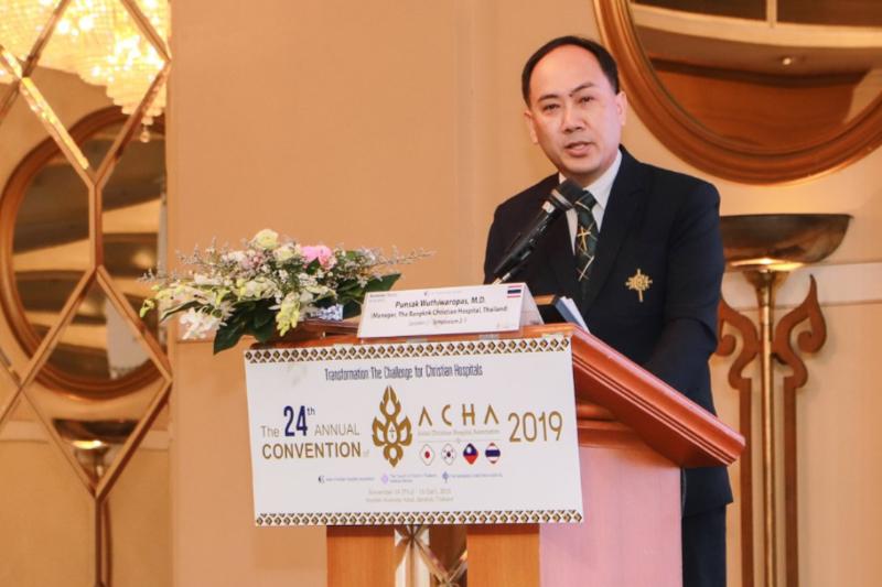 第24回アジアキリスト教病院協会総会(4)「将来のキリスト教病院のリーダーシップ」