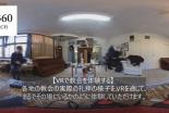 仮想現実(VR)で教会の魅力を発信 占い師からキリストの伝道者に大転身 杉本譲治さん