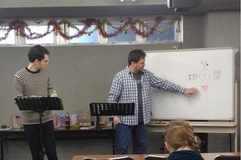 YWAM東京の実践的伝道セミナー「ミリオンライツ」(前編)「地球儀を回し、指を置いた先が日本だった」