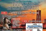 「命のビザ」の水澤心吾さんが朗読劇「時のない手紙」 東京・御茶ノ水で1月25日
