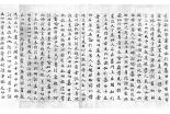 新・景教のたどった道(27)唐代の漢訳書・その2『一神論』(4)世尊布施論③ 川口一彦