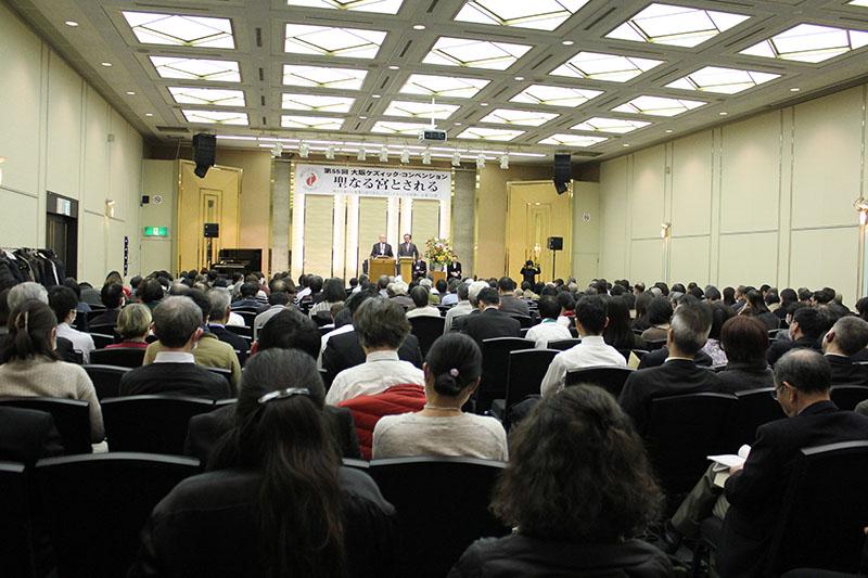 講演に聞き入る参加者たち=12日、TKPガーデンシティ大阪リバーサイドホテル(大阪市都島区)で