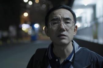 中国の人権迫害伝える命懸けの映画「馬三家からの手紙」 監督来日、東大でシンポジウム