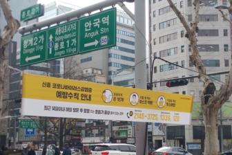 韓国・釜山の教会で新型コロナ感染者22人 一部は「新天地」所属か