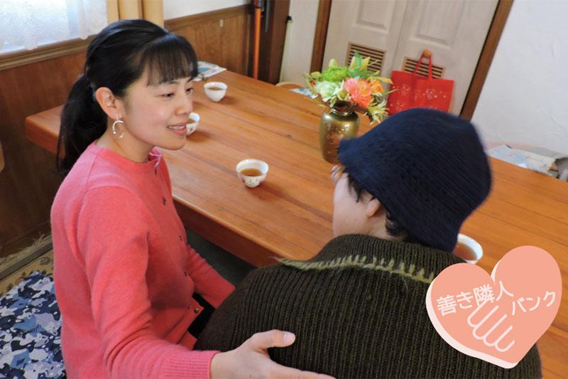 日本人に寄り添う福音宣教の扉(89)心の痛みに寄り添いたい-傾聴の働き「善き隣人バンク」発足! 広田信也