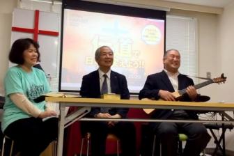 「伝道で日本を変えよう」 ジャパンハーベスト2020、新型コロナで無観客ライブ配信