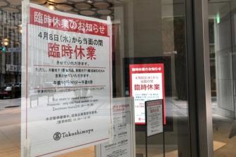 緊急事態宣言の休業要請施設、教会は7都府県で「対象外」