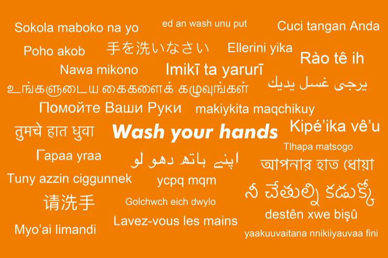 さまざまな言語に翻訳された「手を洗う」の訳語の例。日本語では「手を洗いなさい」となっている。(画像:ウィクリフ聖書翻訳協会)