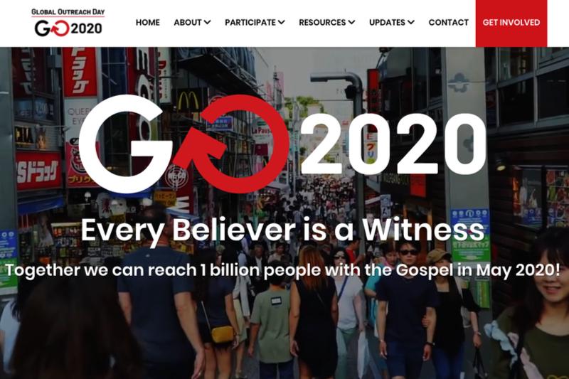 「GO2020」のホームページ