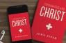 【書評】ジョン・パイパー著『コロナウイルスとキリスト』