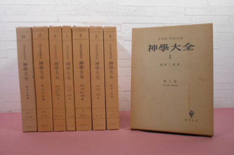 創文社出版のトマス・アクィナス「神学大全」。同社出版のものは全45巻に上る。(写真:BITBOOK)