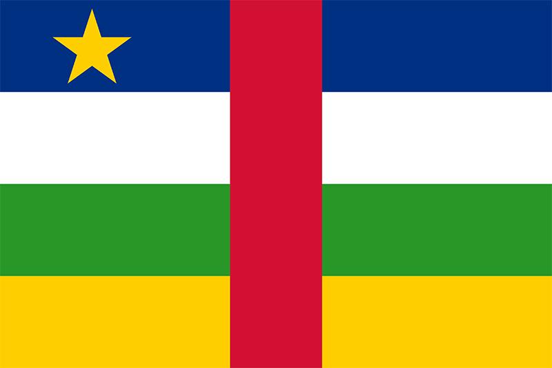 世界宣教祈祷課題(7月21日):タナ族