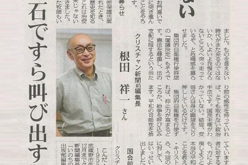 日本共産党の機関紙「赤旗」のインタビューを受けた根田祥一氏=2014年8月3日(写真:しんぶん赤旗)