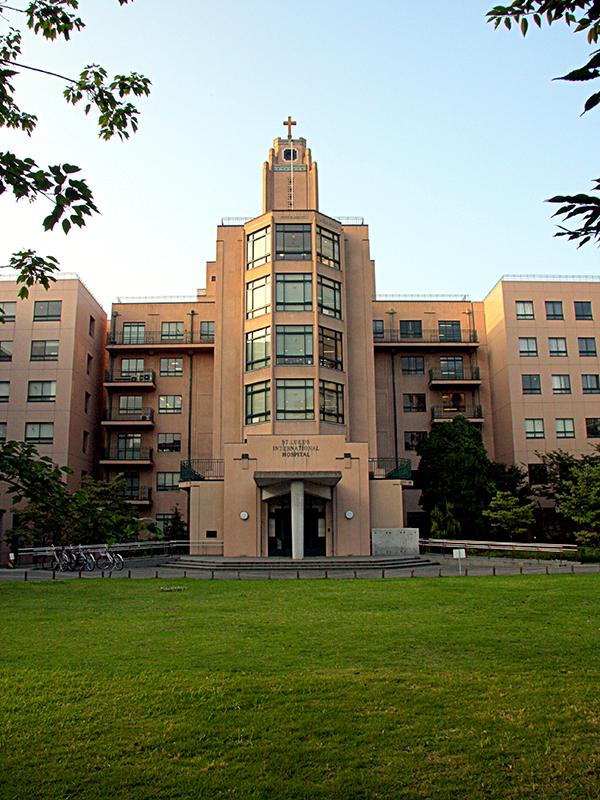 聖路加国際病院(写真:Jaystarkey)