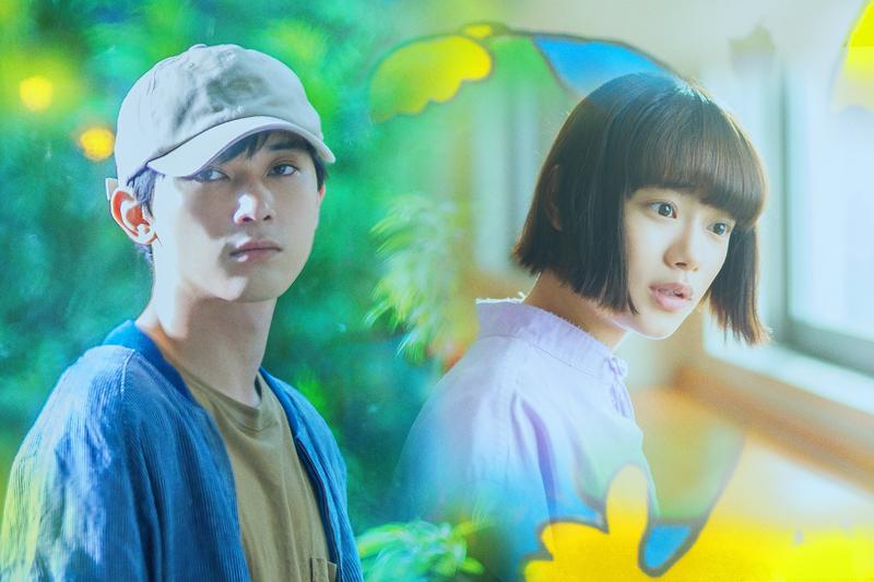 映画「青くて痛くて脆い」。全国東宝系にて公開中。©2020映画「青くて痛くて脆い」製作委員会