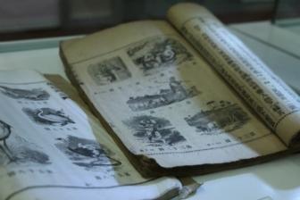 中国、キリスト教オンライン書店の店主に禁錮7年