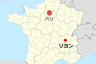 フランス・リヨン