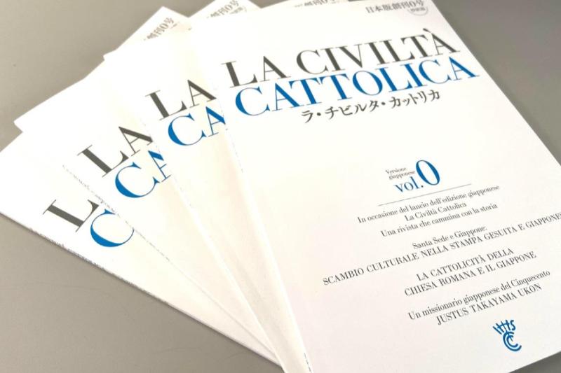 11月に発行された「ラ・チビルタ・カットリカ」日本版のパイロット版(0号)