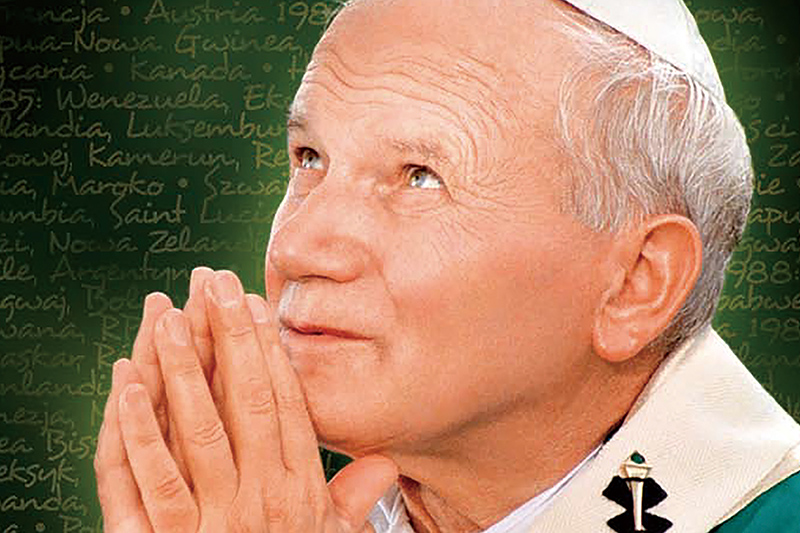 「ヨハネ・パウロ2世 あなたを探し続けて」