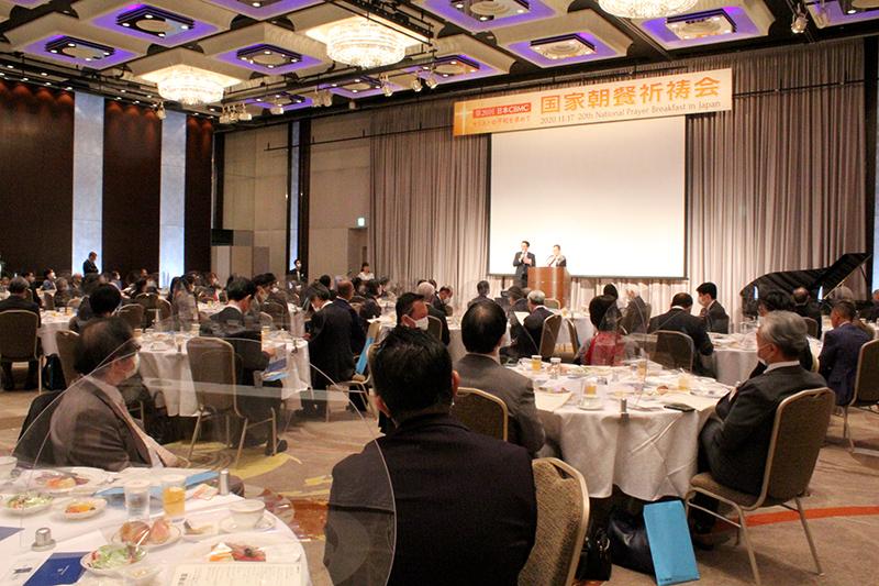 会場には教団教派を超えて全国から約110人が集まった=17日、京王プラザホテル(東京都新宿区)で
