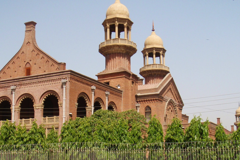 パキスタンのラホール高裁(写真:MariyamAftab)