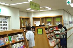 先月31日にオープンした「日野原重明書店」<br />