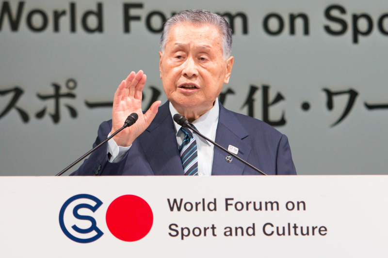 東京オリンピック・パラリンピック組織委員会会長として、世界経済フォーラムの「スポーツ・文化・ワールド・フォーラム」で基調講演する森喜朗氏=2016年10月20日(写真:世界経済フォーラム / Sikarin Thanachaiary)