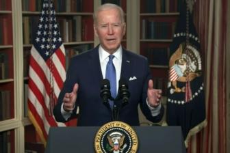 米国で第69回国家朝餐祈祷会、バイデン大統領が演説 「政治的過激主義」を批判