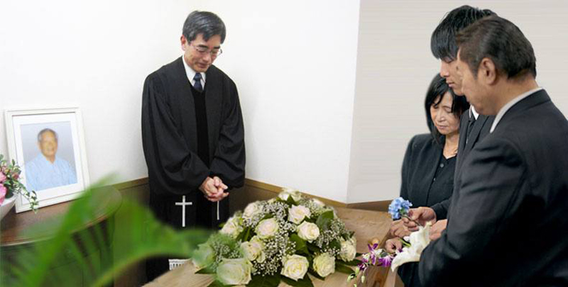日本人に寄り添う福音宣教の扉(114)教会堂に小さな「別れの祈り場」を 広田信也