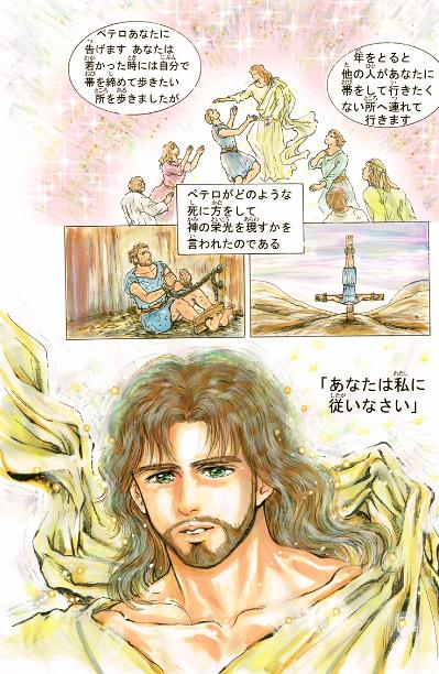 「わたしに従いなさい」 さとうまさこの漫画コラム(2)