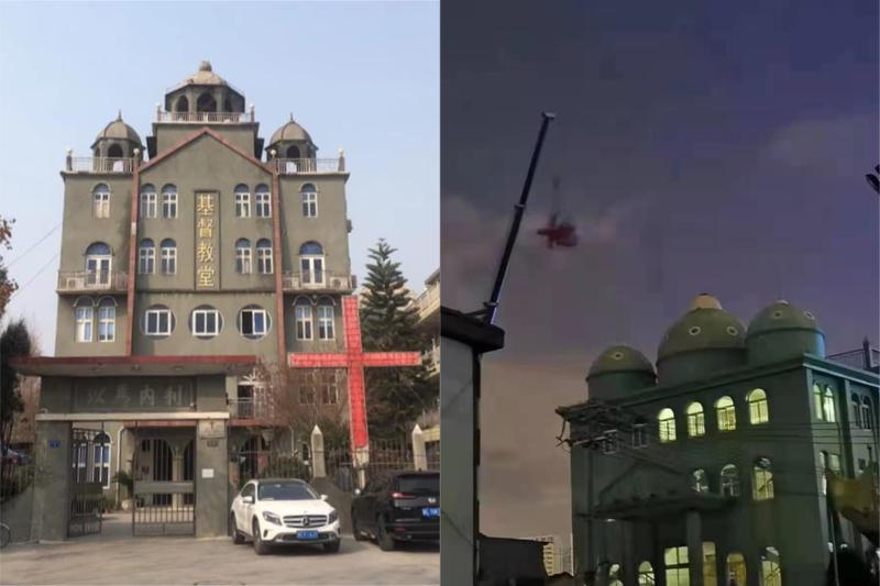 教会堂上部にあった十字架が撤去された永中街道滄河(そうか)基督教会(左、写真:華人基督徒公義団契〔CCFR〕のフェイスブックより)と、クレーン車を使って十字架を撤去される水心基督教会(写真:チャイナエイド)