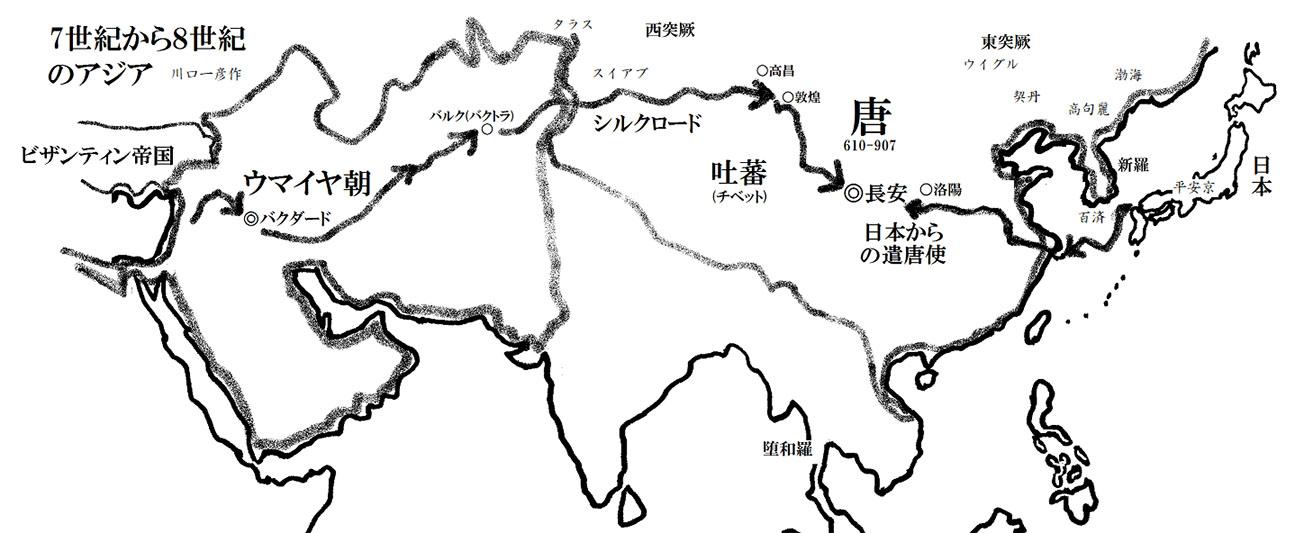新・景教のたどった道(46)景教と皇帝(2)唐代の皇帝① 川口一彦