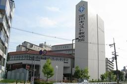 在日本南プレスビテリアンミッション・淀川lキリスト教病院