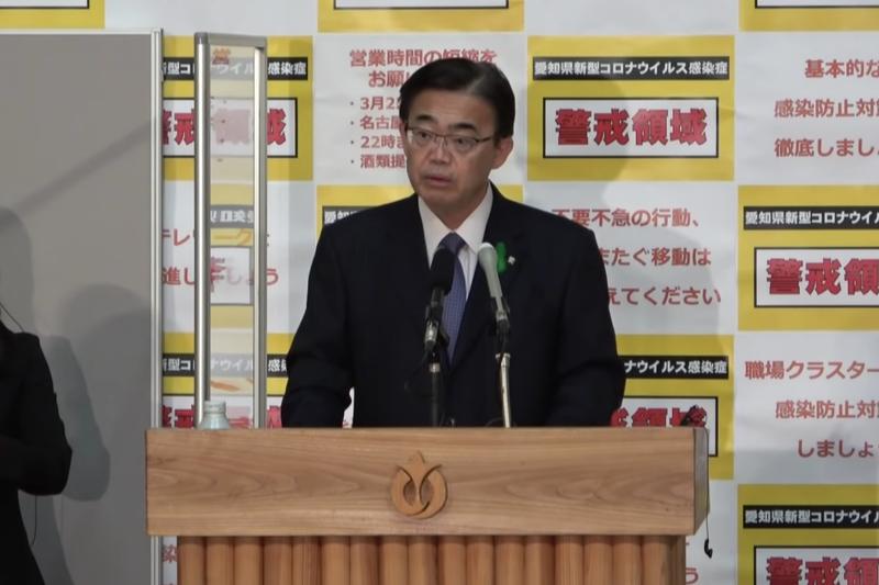 13日の臨時記者会見で話をする愛知県の大村秀章知事(画像:会見動画より)
