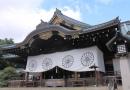 NCC靖国問題委、菅首相の靖国神社への真榊奉納に抗議声明