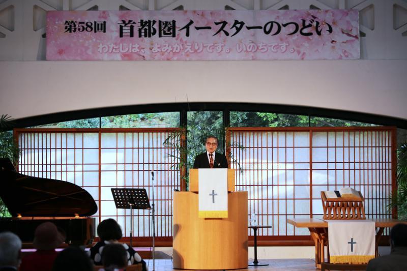 首都圏イースター、感染症対策徹底し2年ぶりの開催 有賀喜一牧師がメッセージ
